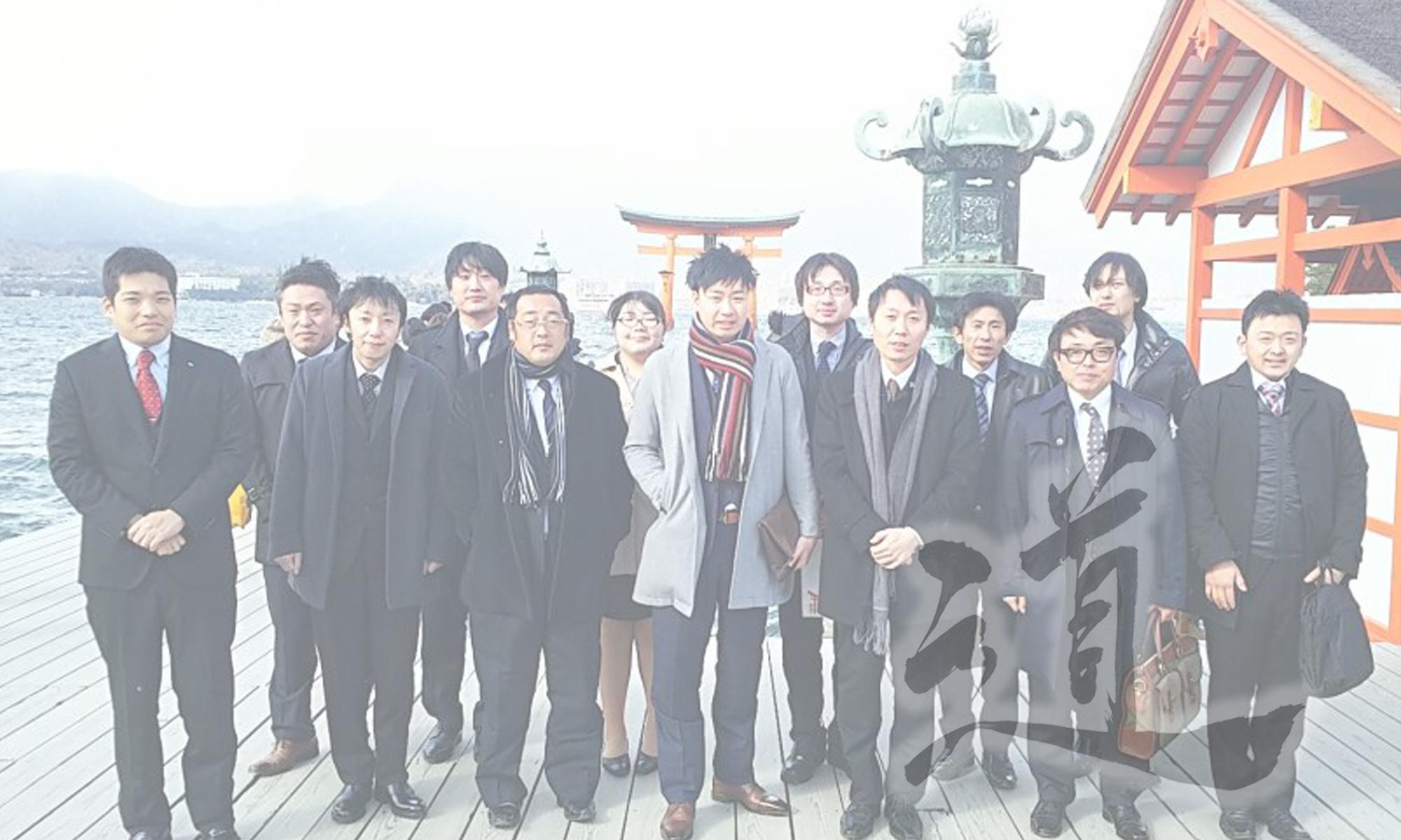 JCI 三次青年会議所 -2017-