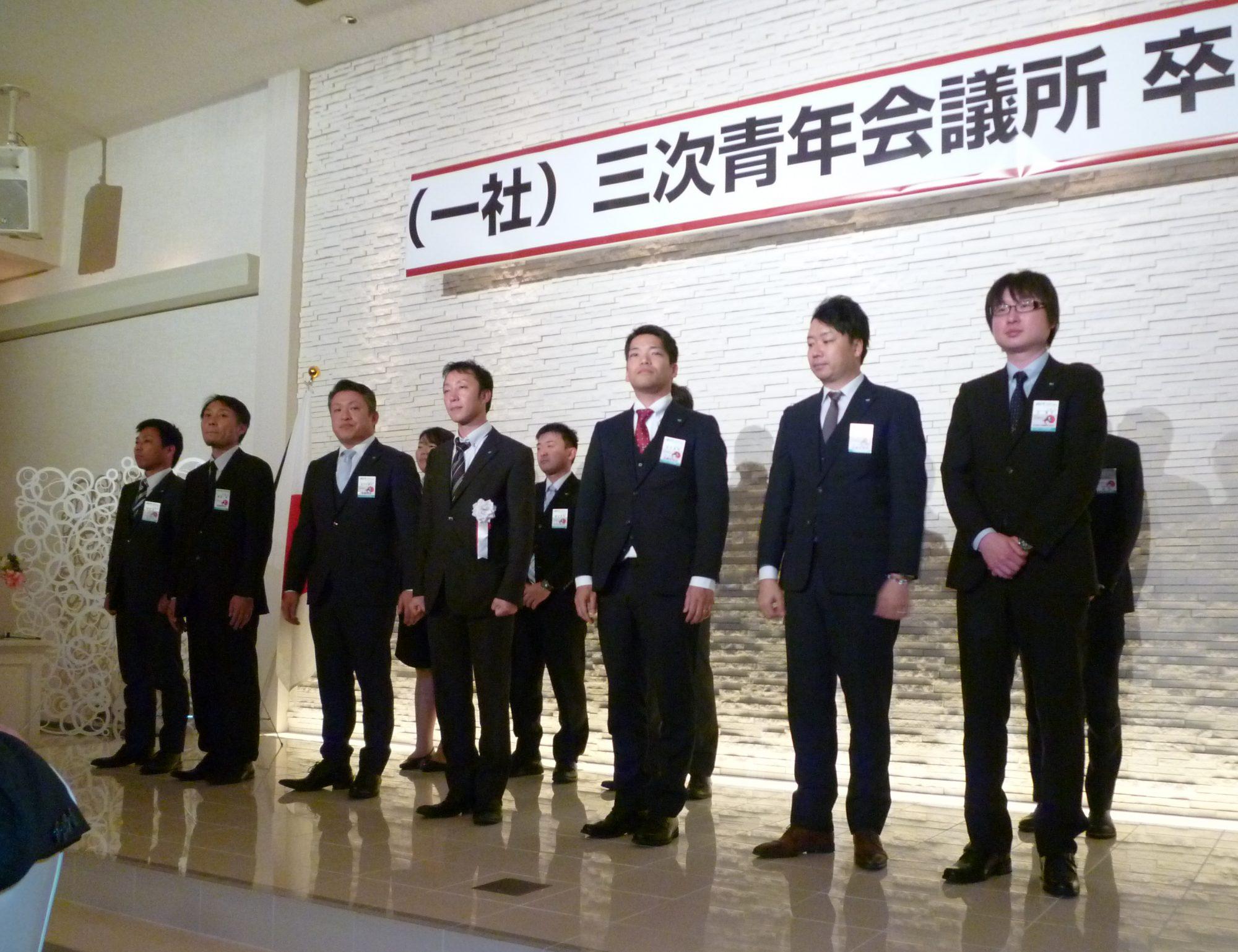 JCI 三次青年会議所 -2019- ReBorn