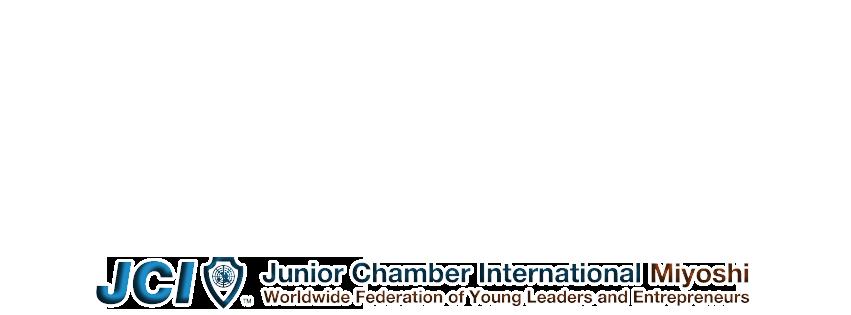 JCI 三次青年会議所 -2020- 万里一空